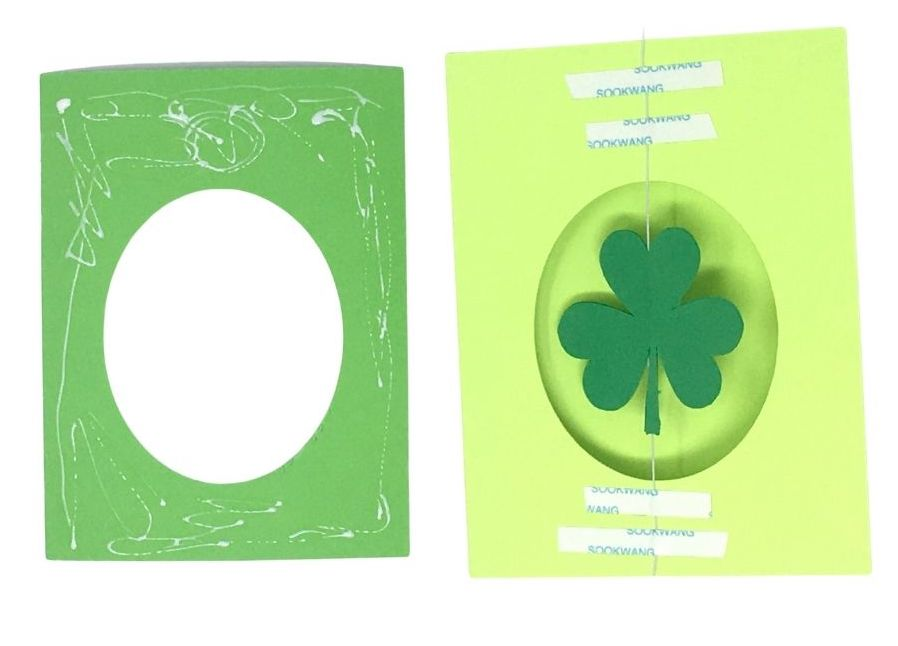 glue front card stock to shamrock spinner card